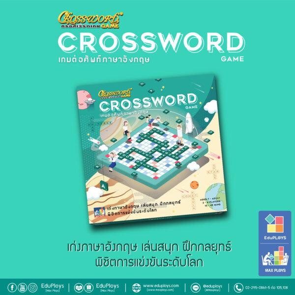 ครอสเวิร์ดเกม รุ่นทั่วไป (มัธยม) ชุดมาตรฐาน Crossword Game เกมต่อศัพท์ภาษาอังกฤษ