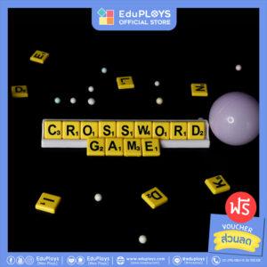 ครอสเวิร์ดเกม เบี้ยหนา สีพิเศษนีออน รุ่นทั่วไป (มัธยม) Crossword Game